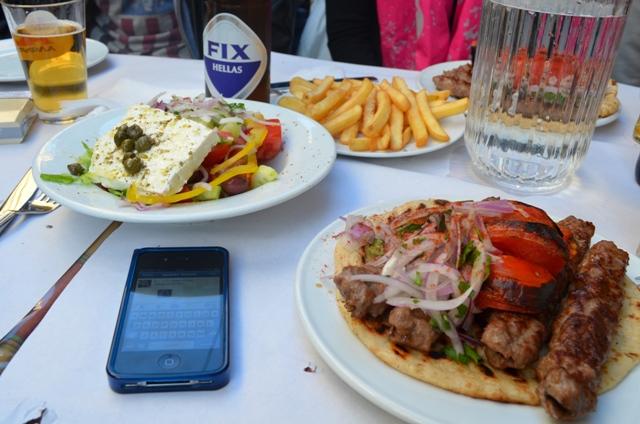 o thanasis menu