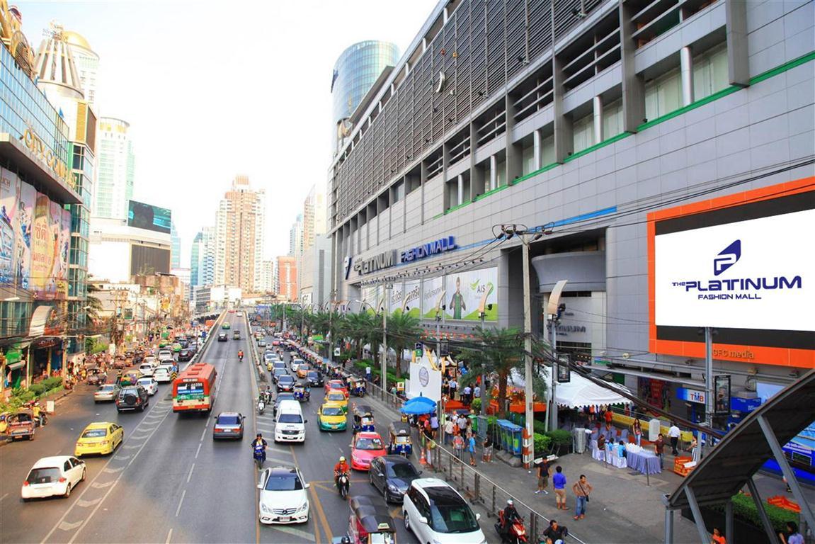 First House Bangkok Hotel | Hotel in Pratunam Bangkok