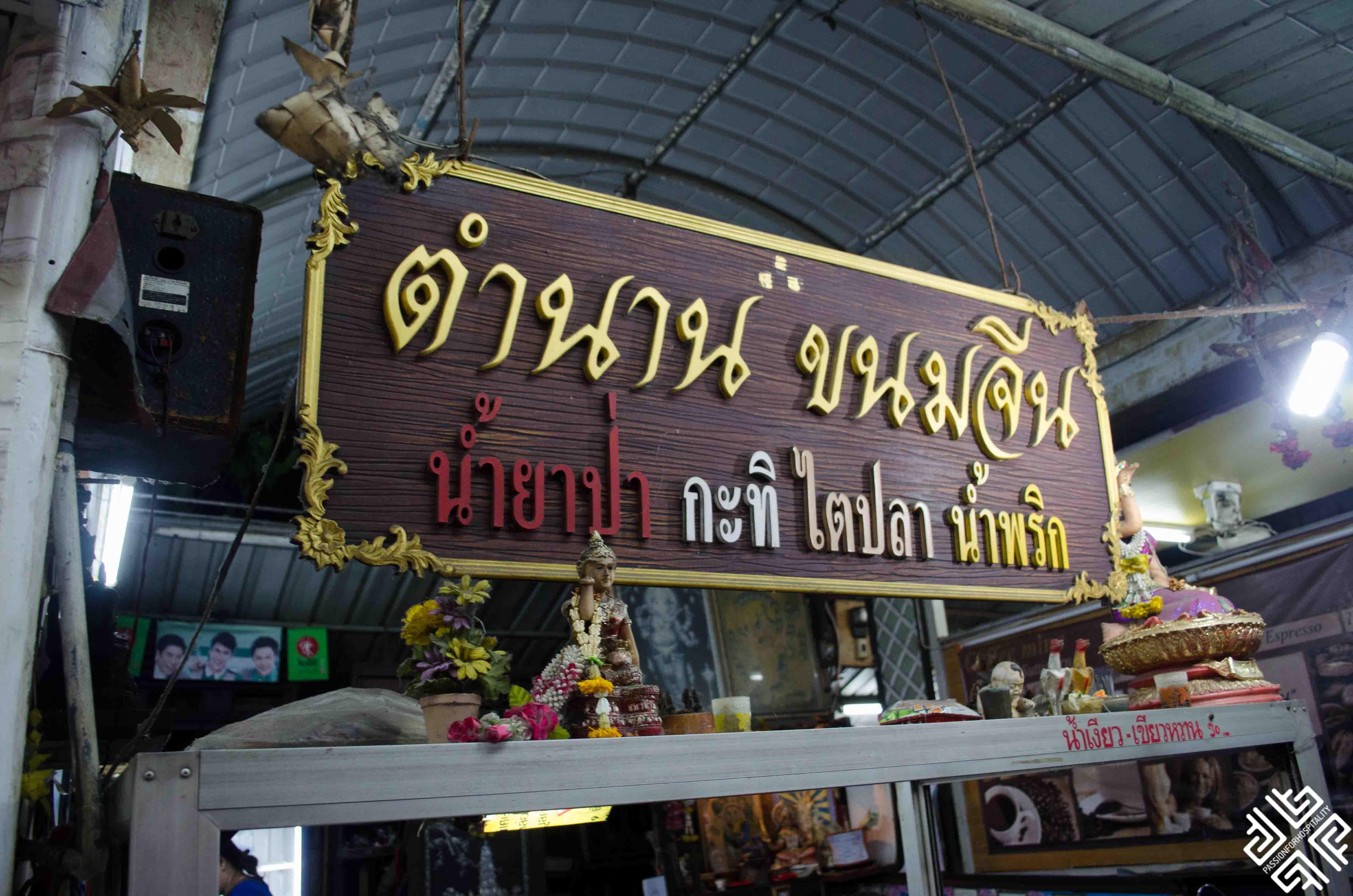Tuk Tuk Bangkok-3