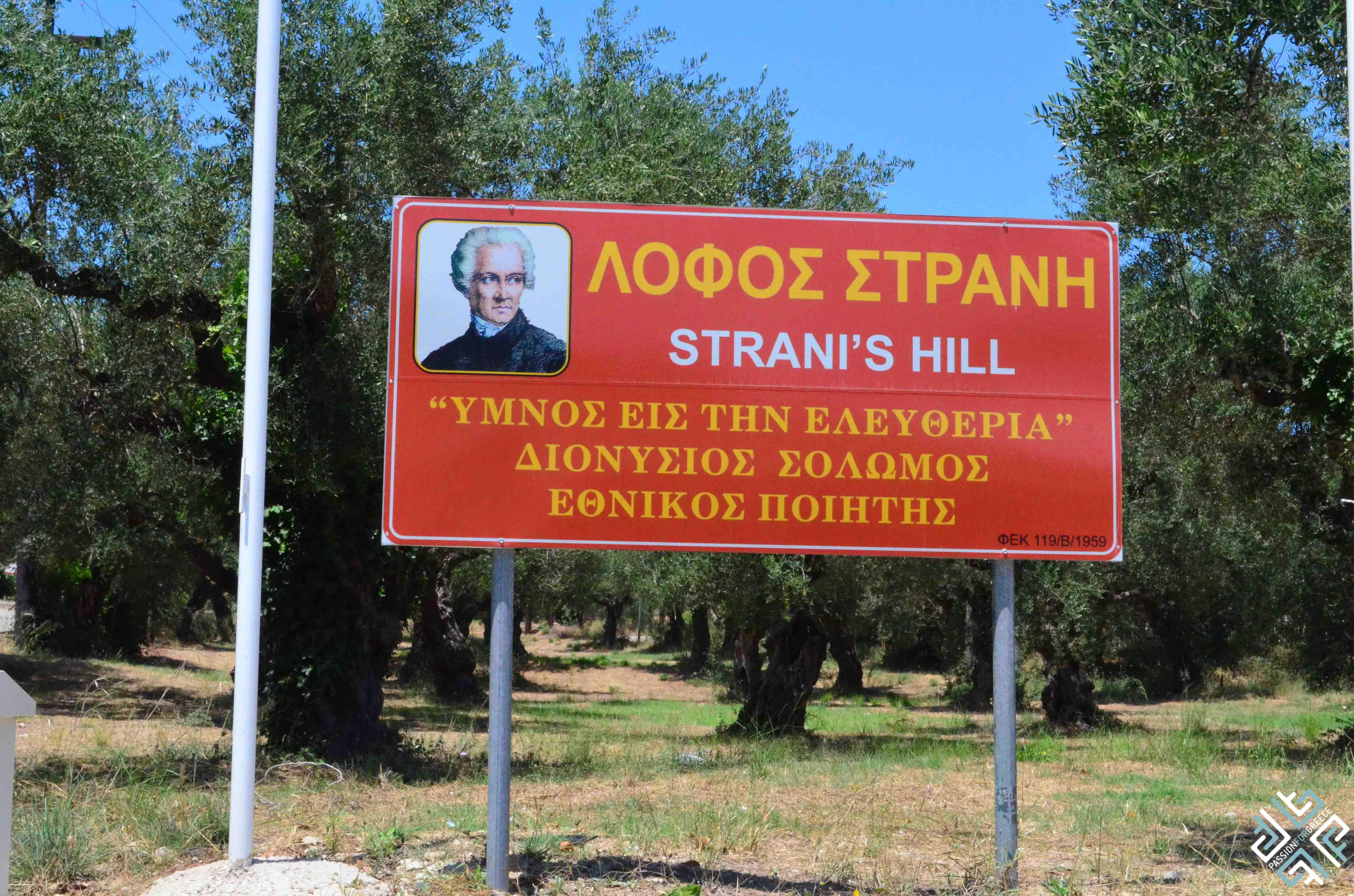 zakynthos_city-17